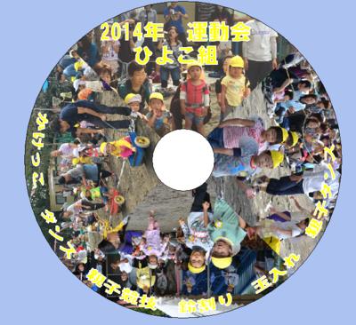 f:id:draper:20141015215419p:image