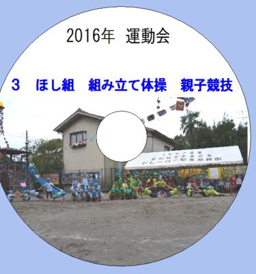 f:id:draper:20161023172655p:image