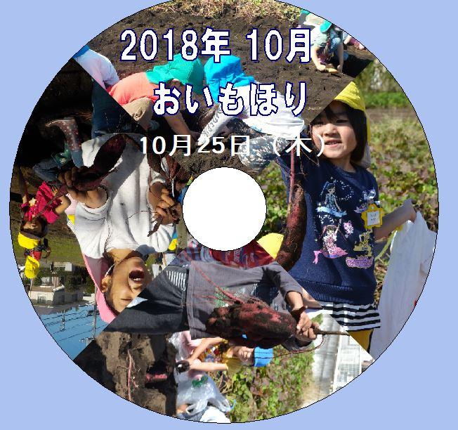 f:id:draper:20181106161650j:plain