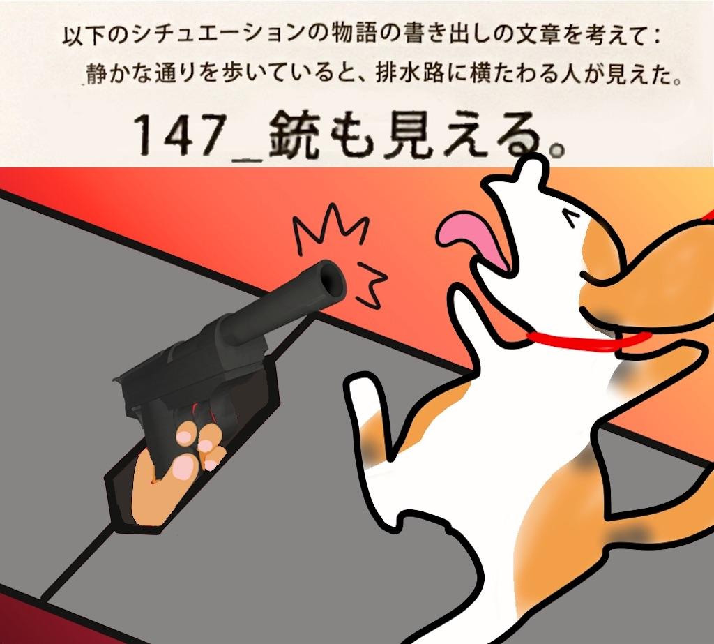 f:id:draw642:20181221182126j:image