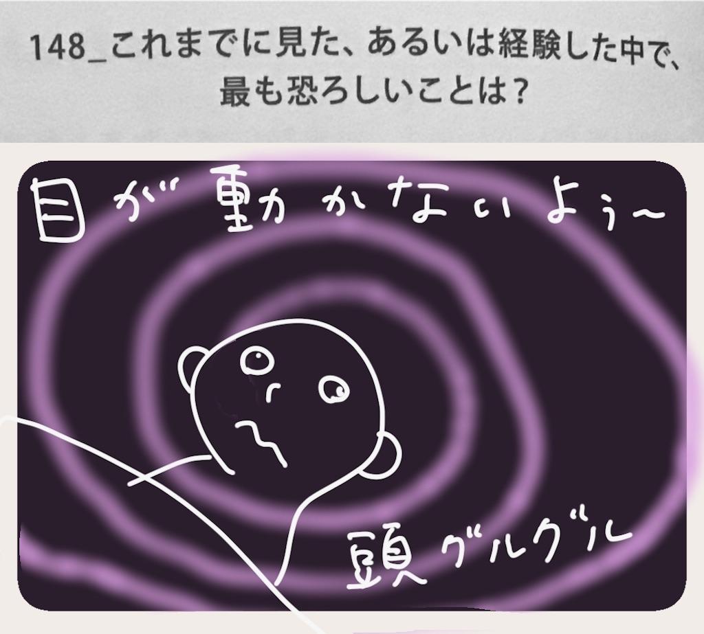 f:id:draw642:20181222173121j:image