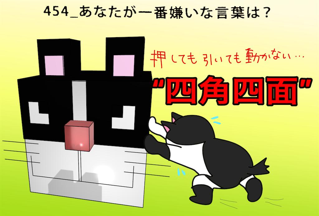 f:id:draw642:20200510095616p:image