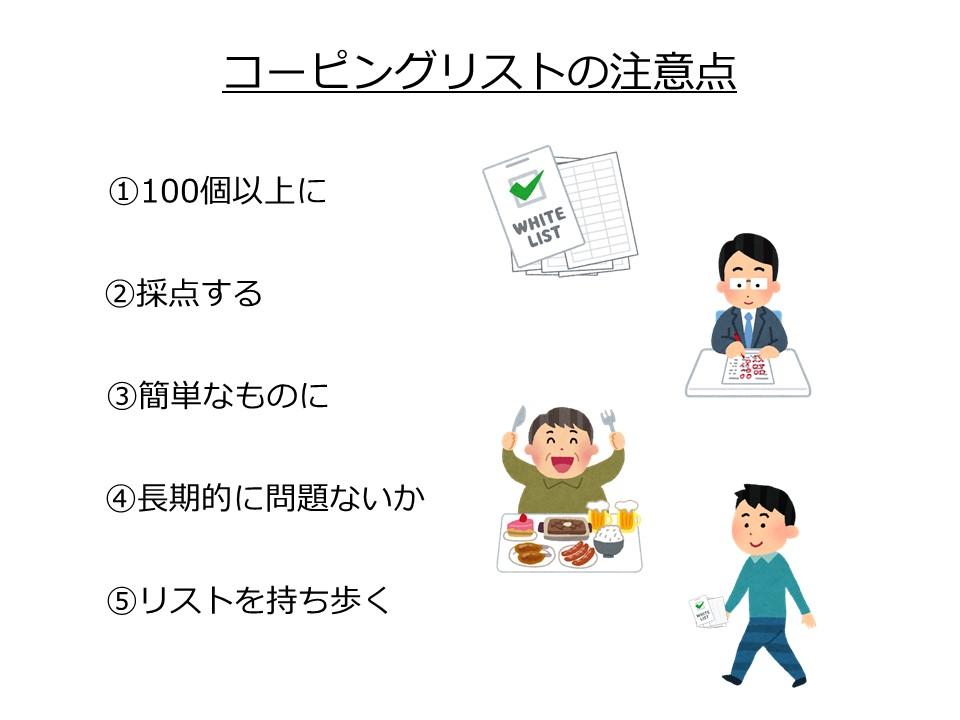 f:id:drawdraw:20180908091907j:plain