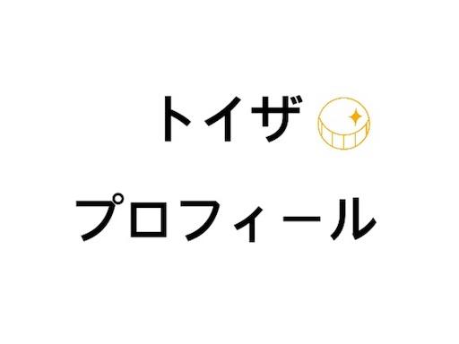 f:id:dream-619-22:20170611164730j:image