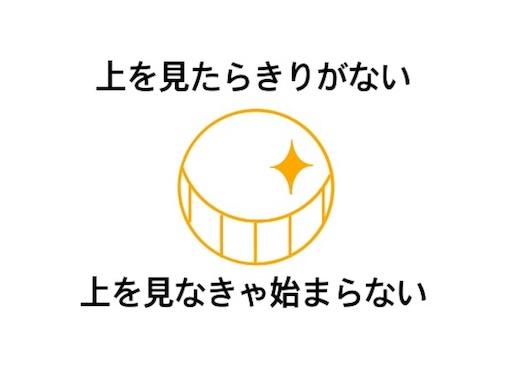 f:id:dream-619-22:20170611170018j:image