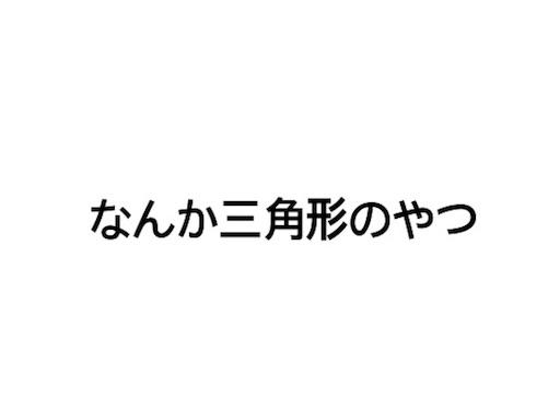 f:id:dream-619-22:20170612221942j:image