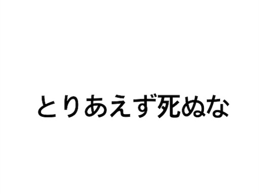 f:id:dream-619-22:20170615124728j:image