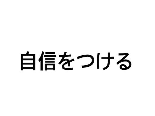 f:id:dream-619-22:20170618163332j:image