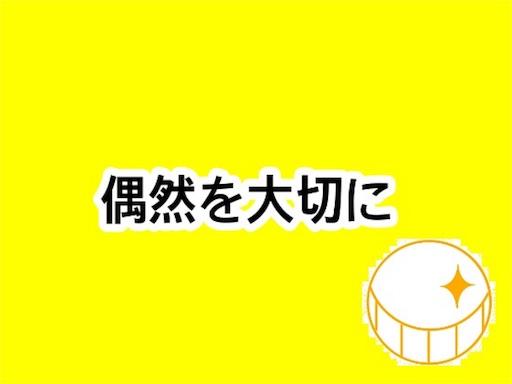f:id:dream-619-22:20170622232731j:image