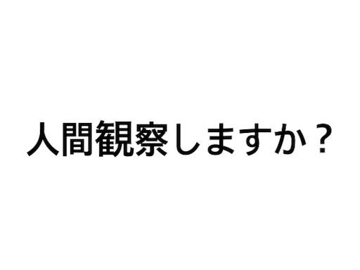 f:id:dream-619-22:20170705224320j:image