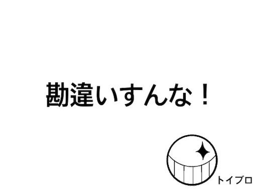 f:id:dream-619-22:20170705224343j:image