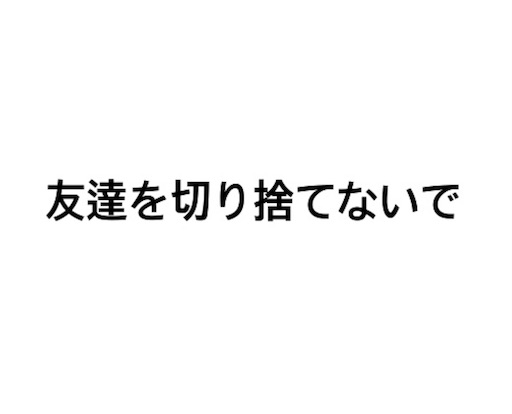 f:id:dream-619-22:20170708104334j:image