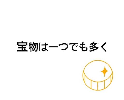 f:id:dream-619-22:20170708104347j:image