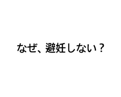 f:id:dream-619-22:20170729083830j:image