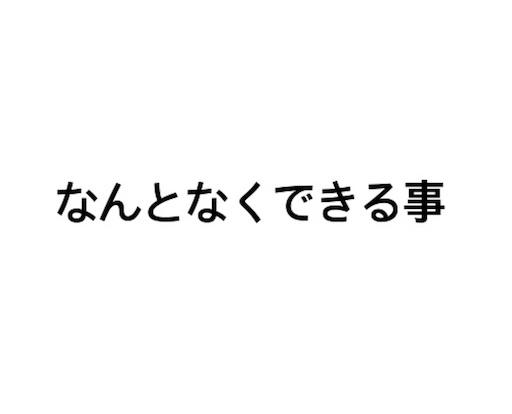 f:id:dream-619-22:20170730184758j:image