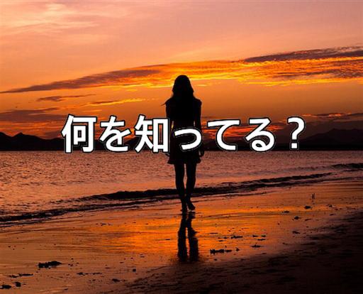 f:id:dream-619-22:20171011220949p:image