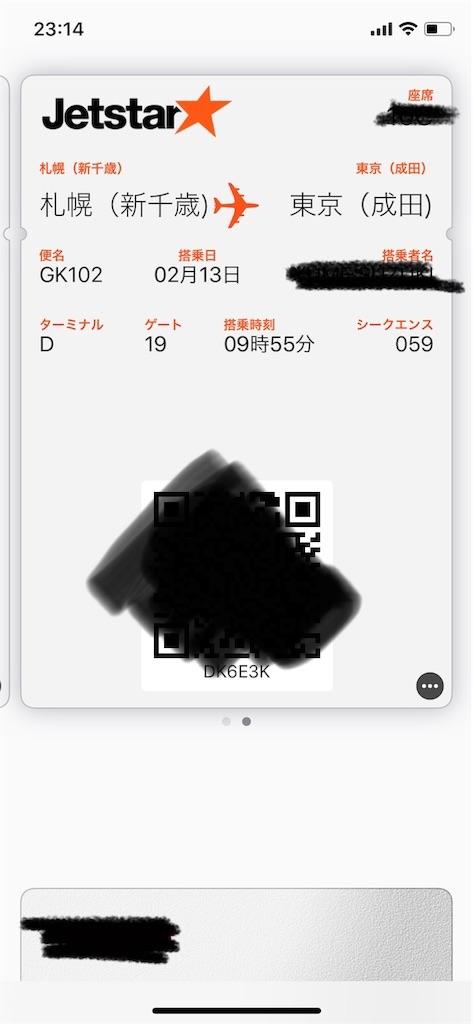 f:id:dream-go:20190213074702j:image