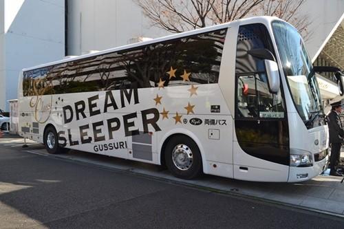 f:id:dream-maker:20180305194524j:plain