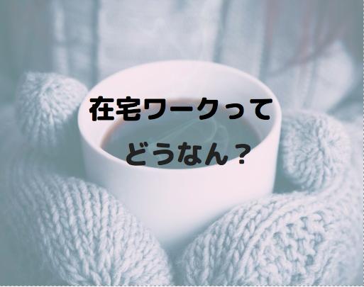 f:id:dream0809:20180406055615p:plain