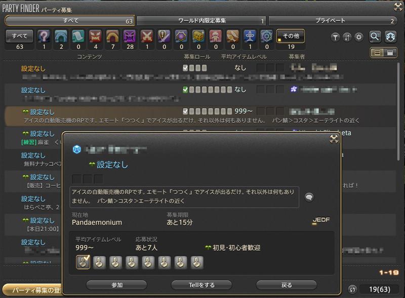 f:id:dream_moon:20200621123828p:plain