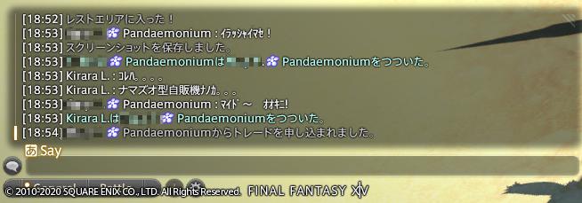 f:id:dream_moon:20200621124713p:plain