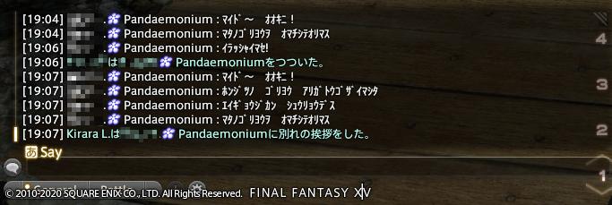 f:id:dream_moon:20200621142212p:plain