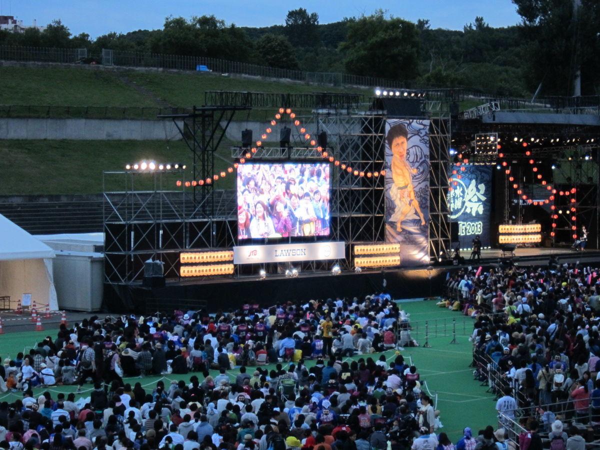 水曜どうでしょう祭2013(UNITE2013)メインステージ
