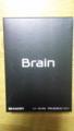 [twitter] 日曜日に注文した電子辞書届きました~。なんか箱が傷だらけ。
