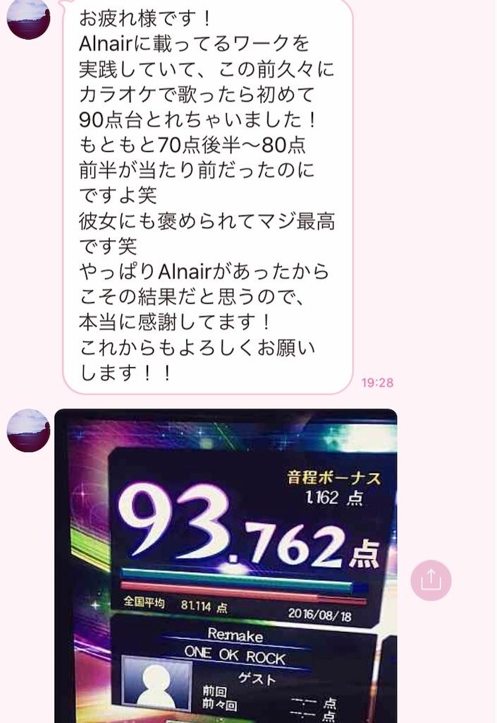 f:id:dreamer_sota:20191105114218j:image