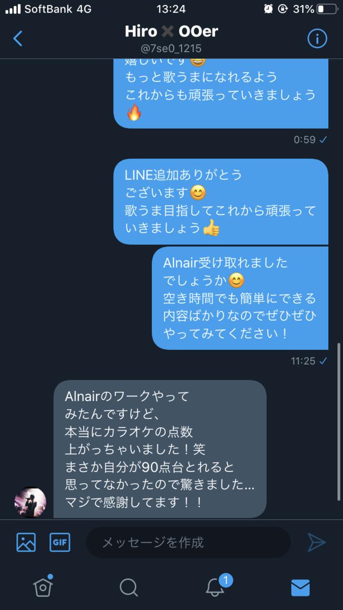 f:id:dreamer_sota:20191107192044p:plain