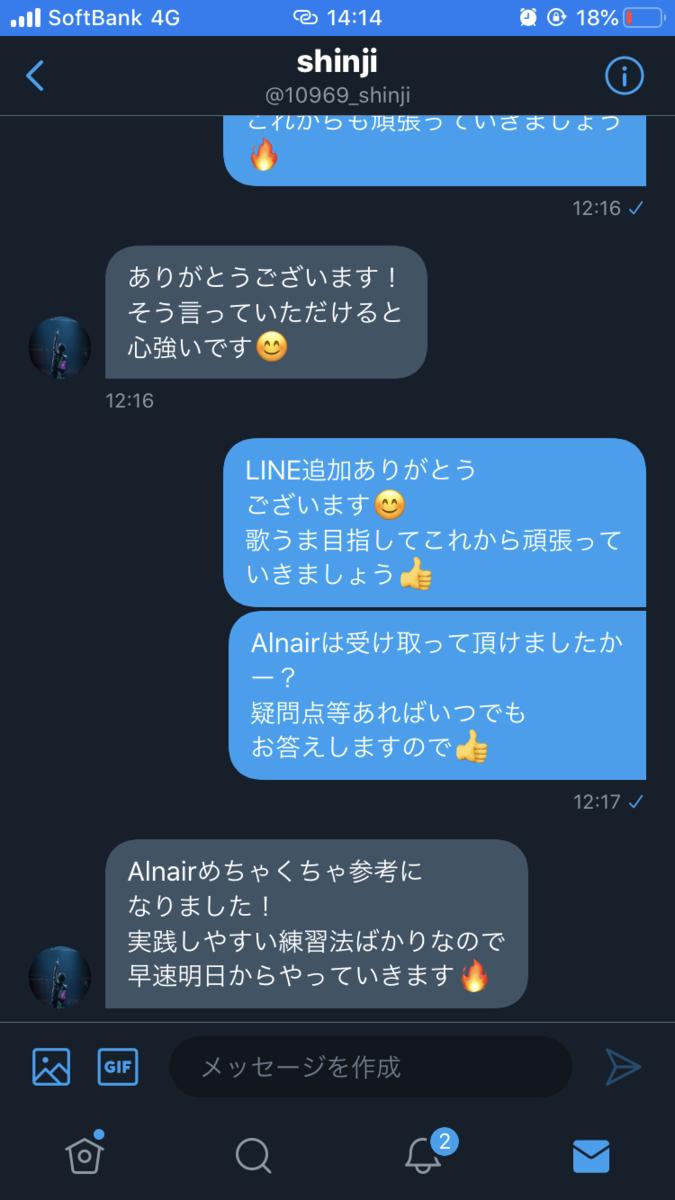 f:id:dreamer_sota:20191107192104p:plain