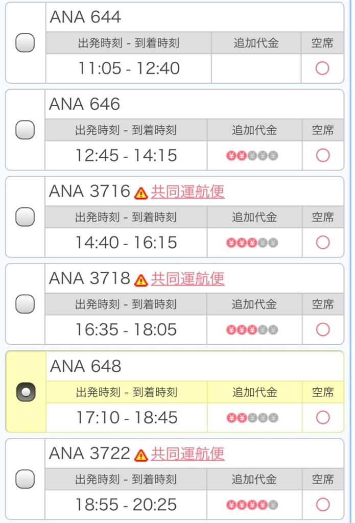f:id:dreamfighter11:20161203133126j:plain