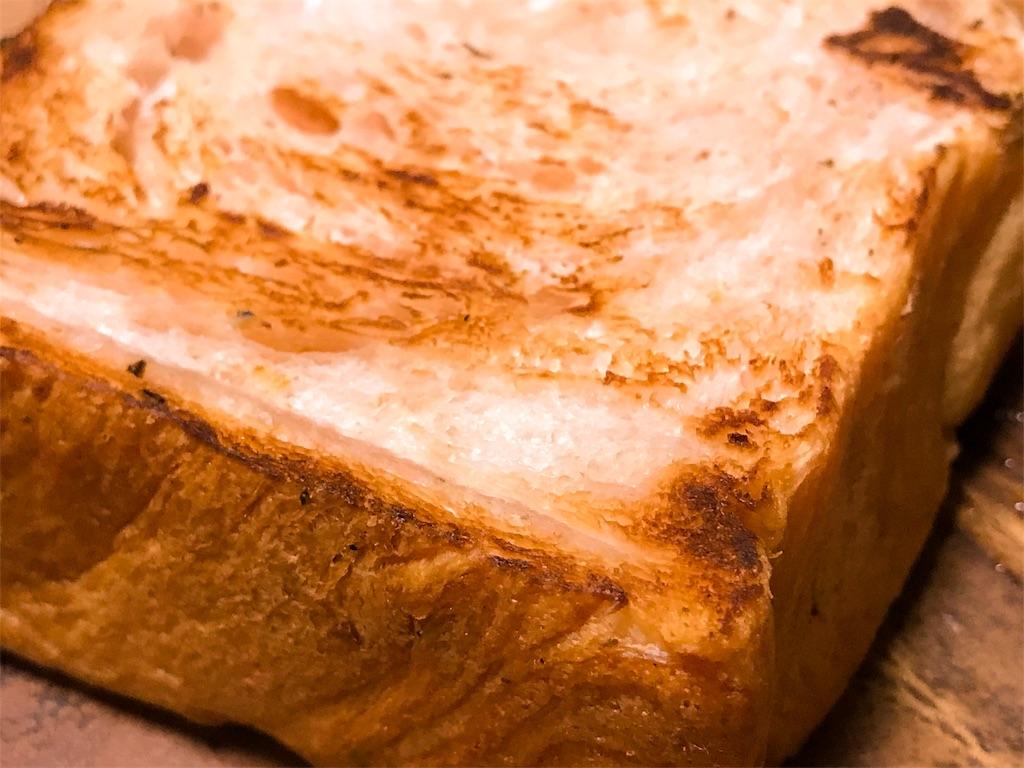 みやびデニッシュパン賞味期限