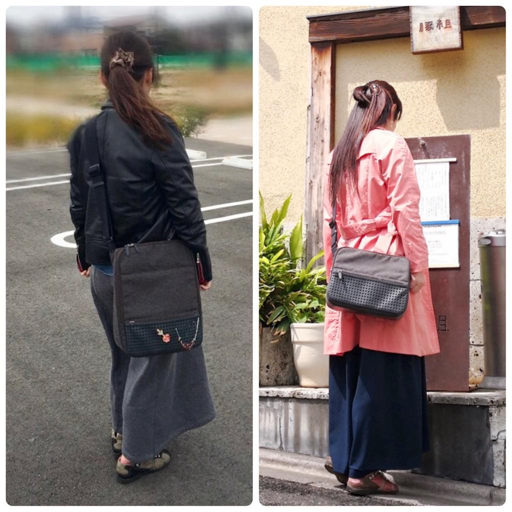 女性が使うひらくPCバッグminiとひらくPCバッグnano