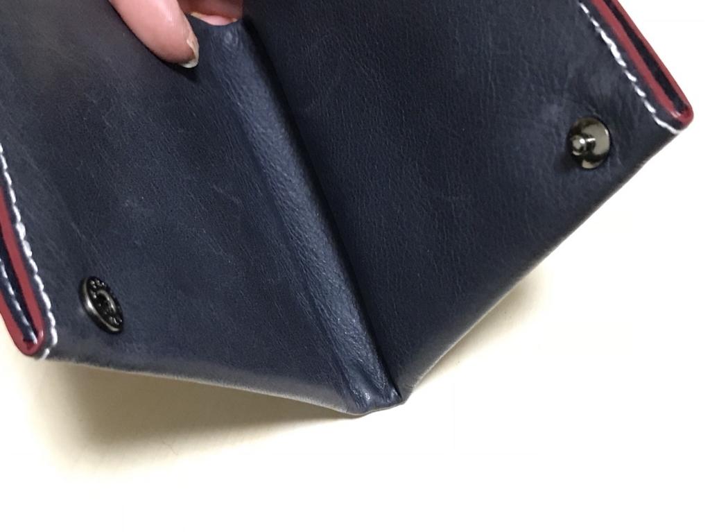 長財布にも二つ折りもできる旅行財布