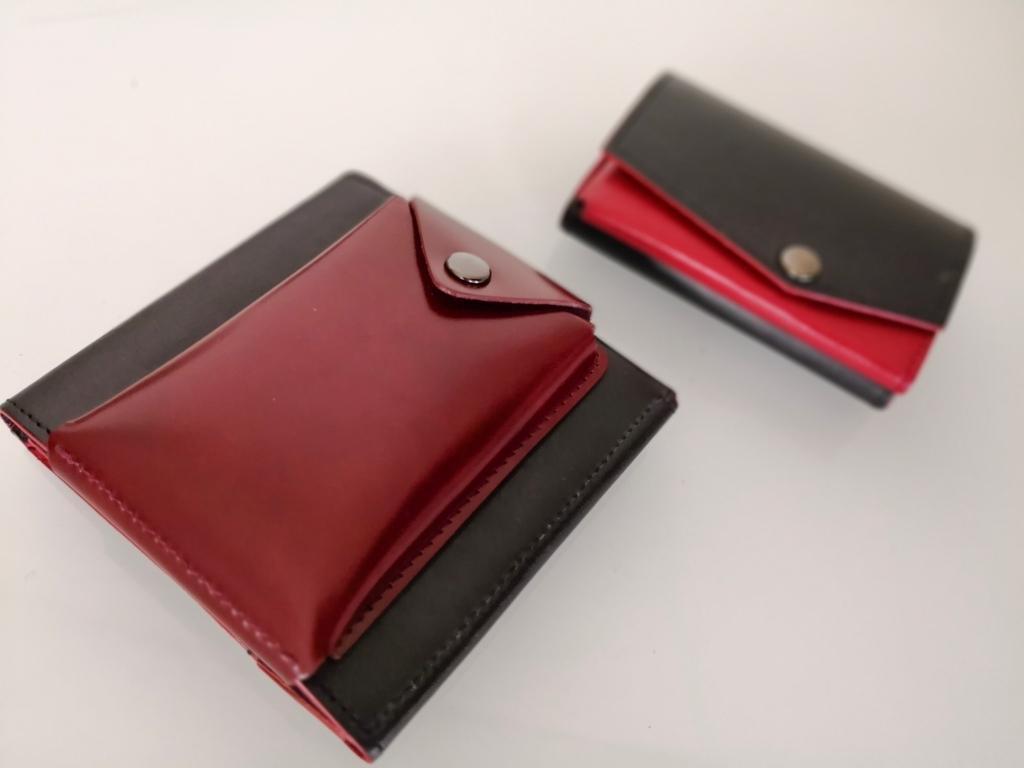 薄いカードケースと薄い財布に小さい財布
