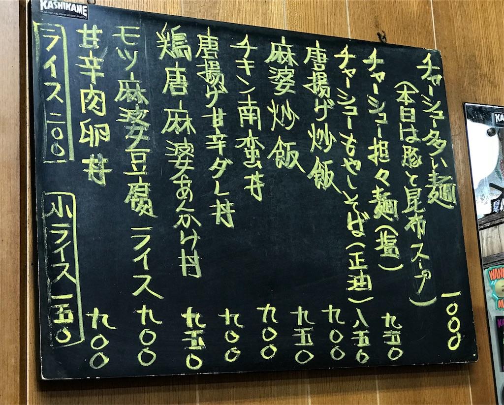 かし亀メニュー ラーメンチャーハン丼