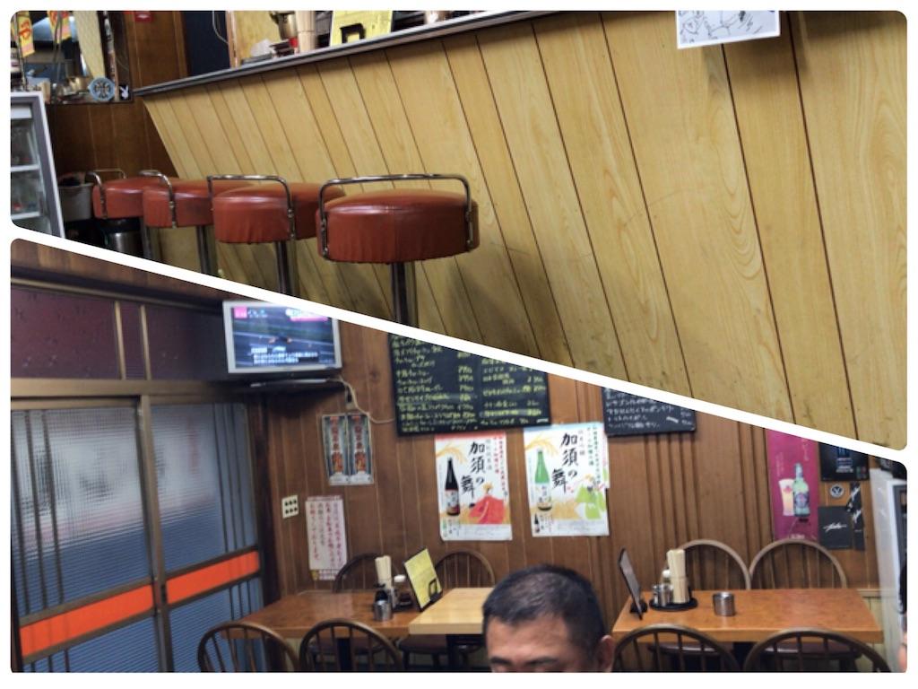 かし亀 駐車場と店内の様子をブログレポート