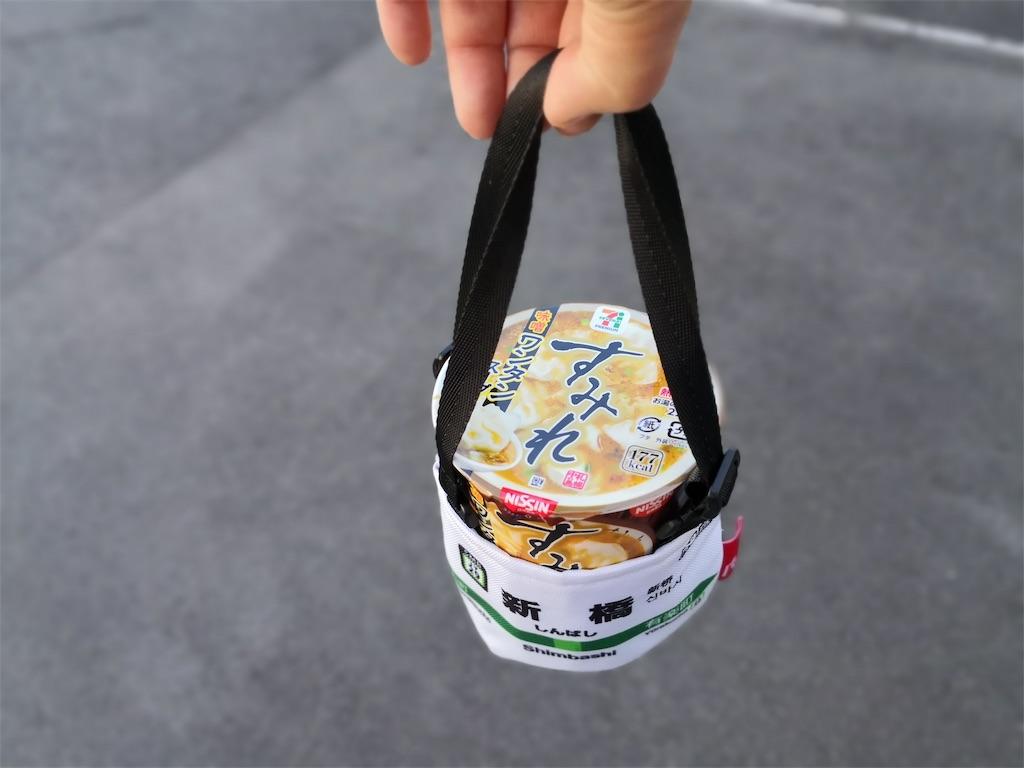サラリーマンやOLさんがランチにコンビニでカップ麺を買ったときに便利なカップホルダー