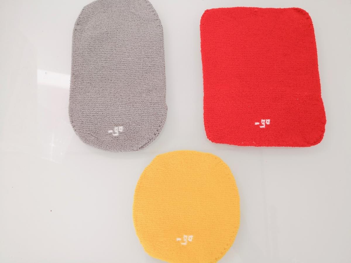 形が3種類あるパッキングニット アンドゴー