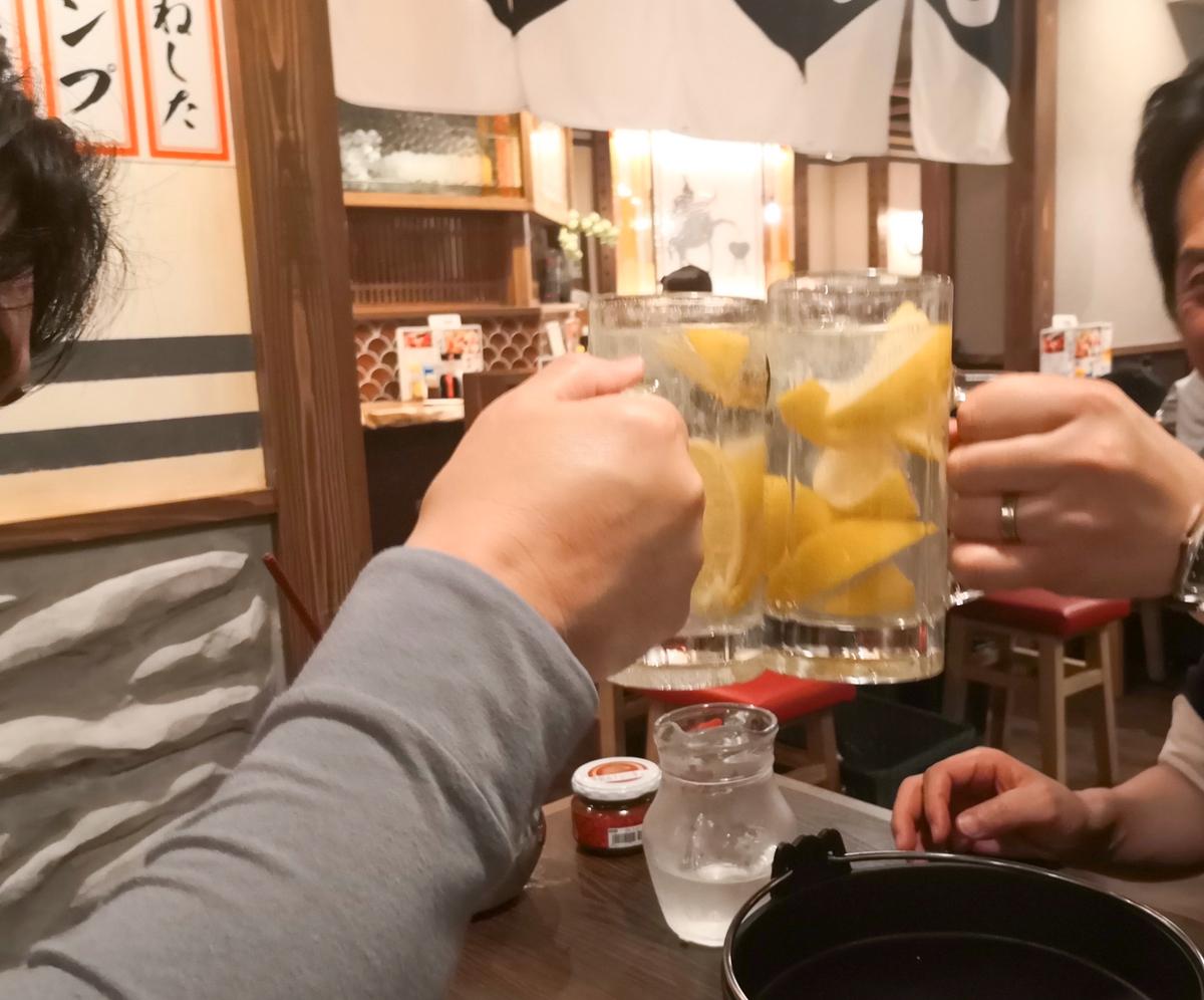 馬肉酒場三村の最強レモンサワー