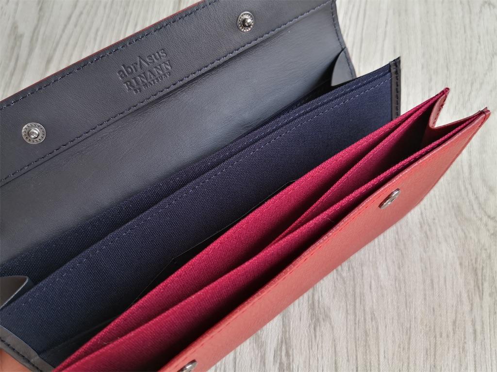 2つの財布が1つになったところ 口コミ感想 ツインズ財布