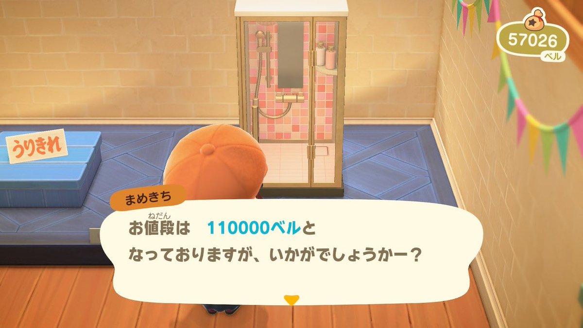 f:id:dreaming0000:20200517100449j:plain