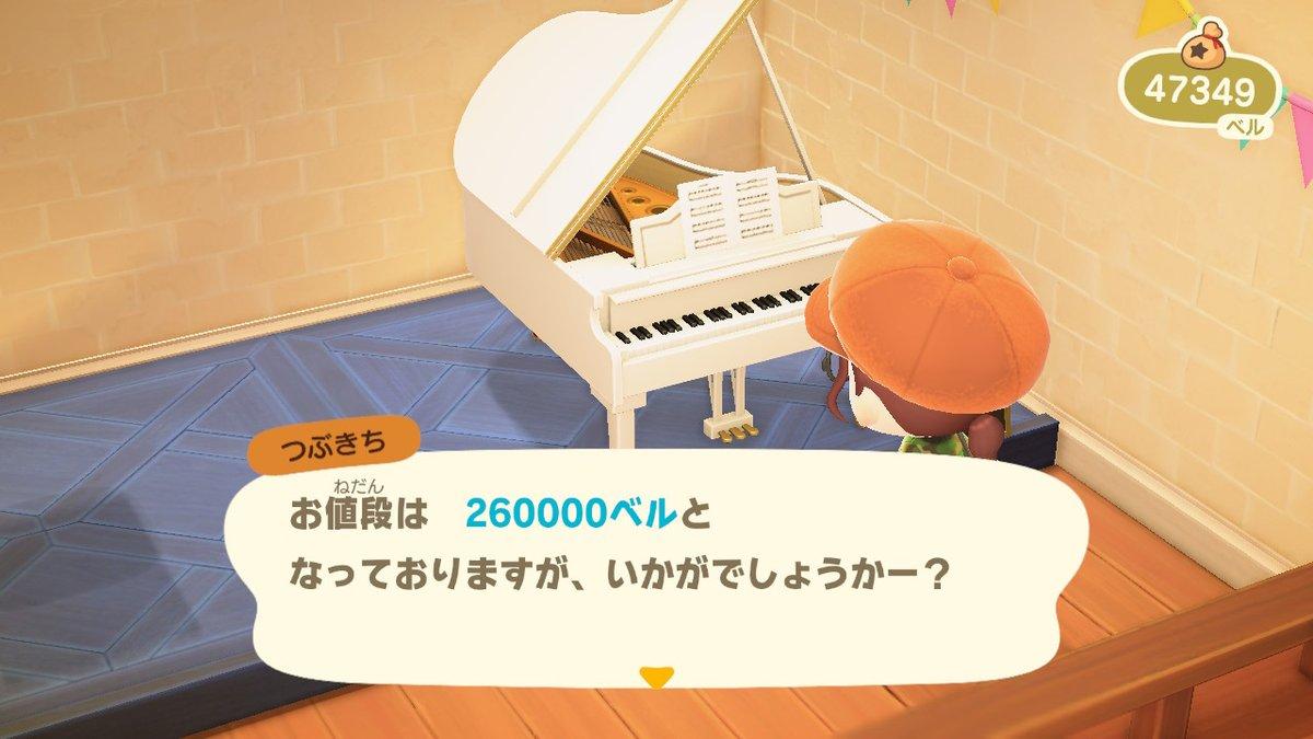 f:id:dreaming0000:20200517100509j:plain