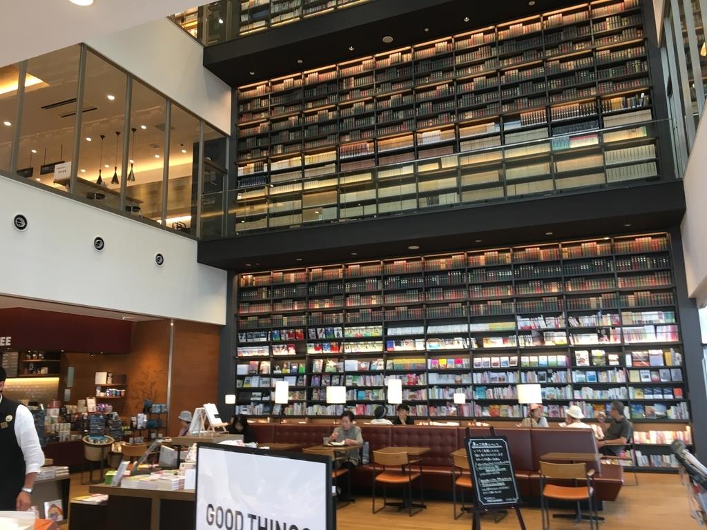 蔦屋図書館圧巻の内部