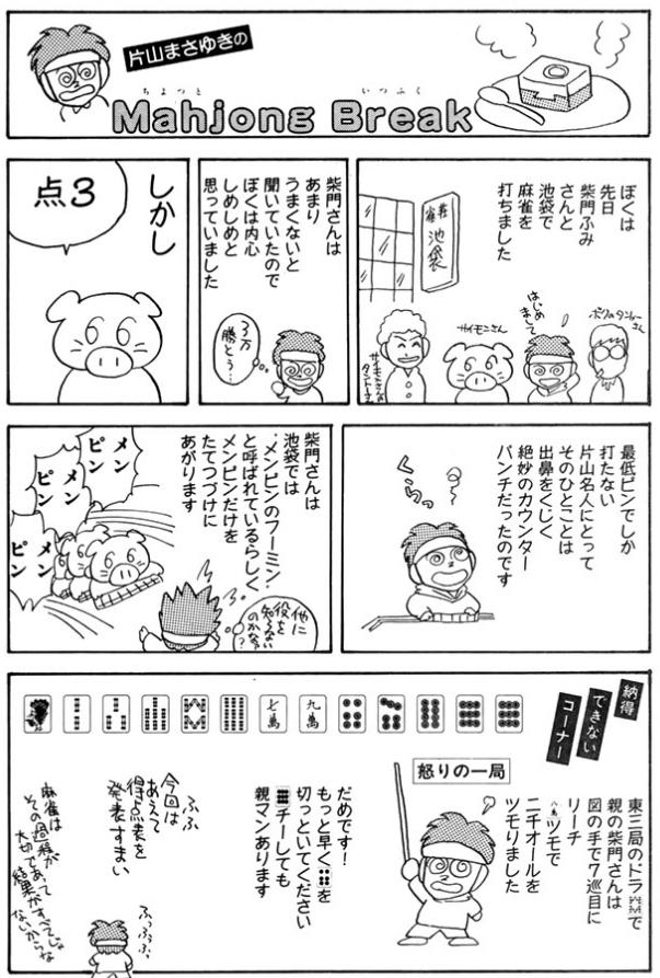 f:id:dreamkobayasi:20170324011920j:plain