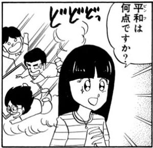 f:id:dreamkobayasi:20170324012338j:plain