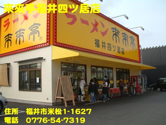https://cdn-ak.f.st-hatena.com/images/fotolife/d/dreammiminabe53/20010101/20010101000110.jpg