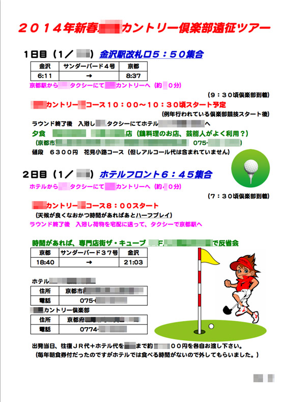 https://cdn-ak.f.st-hatena.com/images/fotolife/d/dreammiminabe53/20010101/20010101004430.jpg