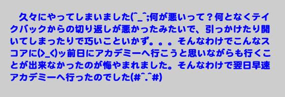 https://cdn-ak.f.st-hatena.com/images/fotolife/d/dreammiminabe53/20010101/20010101005050.jpg